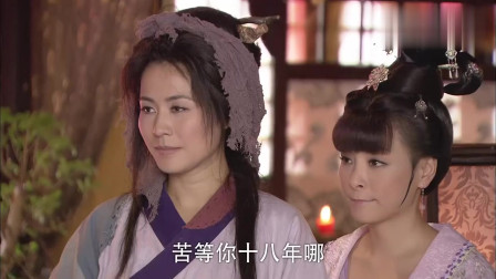 """薛平贵穿着华丽,霸气回归""""相国府"""",众人看傻眼!"""