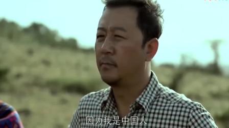 温州两家人:中国太强了,全世界都有中国商人,非洲小部落都会有