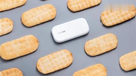 跟仙贝一样大!OPPO发布50W超闪饼干充电器 兼容PD快充协议