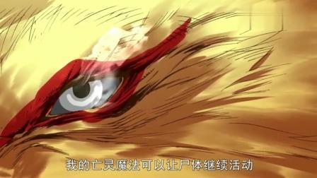 绝世唐门:霍雨浩吸收银月狼王的万年魂环,橘子学姐被金狼围攻!