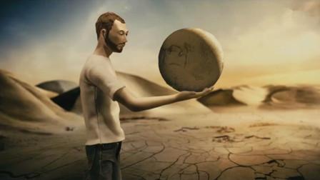 男子一觉醒来变成了上帝,创造了地球和人类,结果却被人类!
