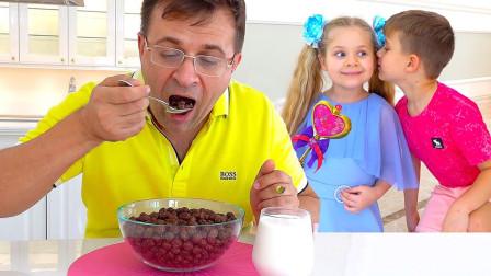 太淘气,爸爸在吃东西,萌娃小萝莉和小正太怎么用魔法变走他的食物?