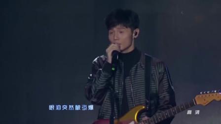 李荣浩演唱经典《喜剧之王》,句句扎心,好听到泪崩!