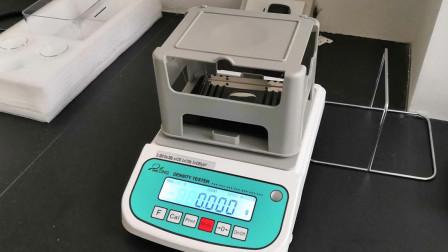 珠宝密度计 不需要人工计算快速测出颗粒块状固体产品比重