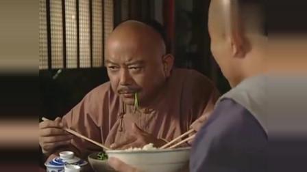 纪晓岚:纪晓岚蟹脚鸡腿,和珅只有一碗野菜,看完不笑你找我