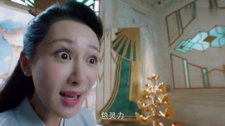 香蜜:凡人的粽子都是包的豆沙、蛋黄、香肉,那神仙的粽子里包灵力粽子??