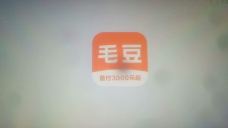 Angelababy毛豆新车网 气球篇 15秒广告2