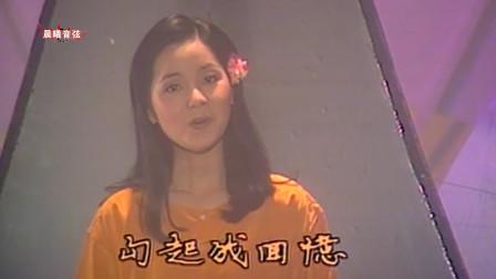 邓丽君罕见现场,日语演唱《花心》,唱出了和周华健不一样的感觉