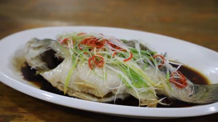 鲈鱼怎么蒸才好吃?广东人都爱这样做,怪不得做出来又嫩又滑