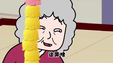 猪屁登:郝奶奶不听劝,非要挑战网红冰淇淋!结局惊呆屁登与众人!