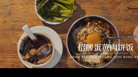 街头大厨:大师傅做炖品38年,食客每天都络绎不绝