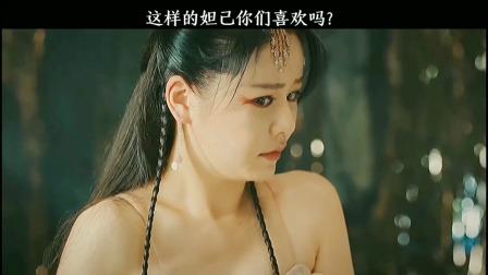 #双生赤狐你们喜欢这样的苏妲己吗?