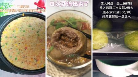 产后瘦身减肥食谱推荐十七杂蔬黄金饼 今日份减脂晚餐 抹茶糕点