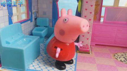 小猪佩奇汉堡包儿童故事