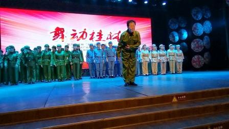 天下乡亲  演出:邵阳市秋之声合唱团团队
