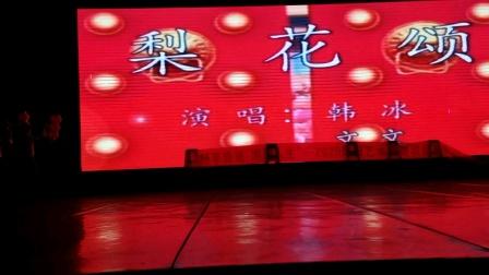 《梨花颂》演出:邵阳市秋之声合唱团团队