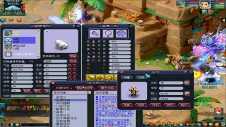梦幻西游:老板想要一个善恶有报的白熊,没想到第一组就成功了