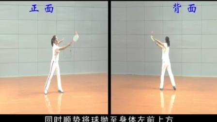 柔力球新技术推广套路《平凡之路》第二节教学生机盎然4x8拍