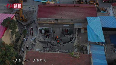 山西襄汾聚仙饭店坍塌事故: 过寿老人当场晕倒