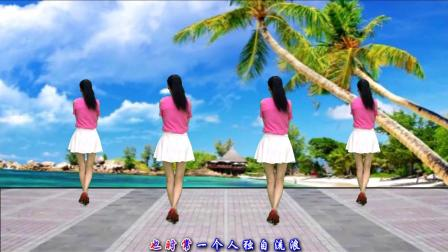 热门广场舞《做你的爱人》动感新潮,  简单又健身