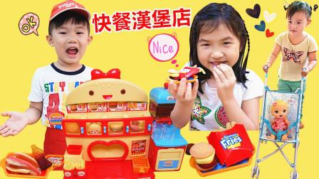 JO亲子玩具乐园 在汉堡快餐店卖汉堡包 过家家角色扮演