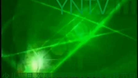 燕南少儿军事农业科技频道(现国防军事频道)id(2001.4.25-2005.9.30)