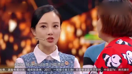 李小璐给贾乃亮出难题,贾玲胜负心爆棚,王源:都是贾家人何必?
