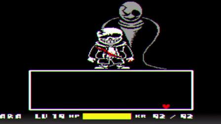 传说之下战斗模拟器:Sans终极残血第三阶段,Gaster还帮助了它