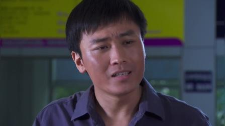影视:交了1000块钱培训费,小伙等着上班,没想到公司地址是公厕