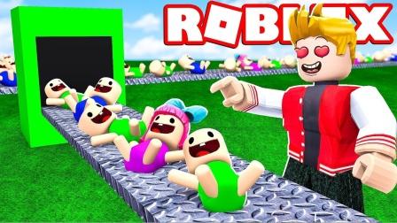 小格解说 Roblox 日托班大亨:建造欢乐幼儿园!收养超多可爱宝宝?乐高小游戏