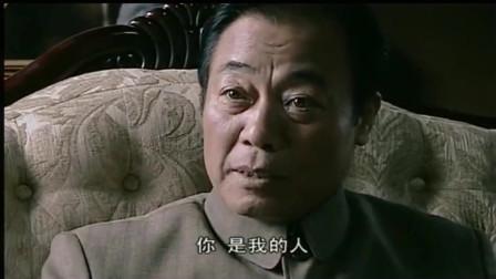 潜伏:李海丰为什么那么容易被余则成暗杀,因为一个致命错误