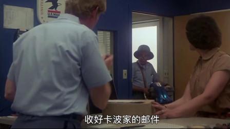 狂犬惊魂:短发女想着邮差来得救,谁知邮差懒得跑,变异狗又发狂