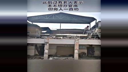 山西临汾:饭店坍塌,过寿老人下跪向难者道歉