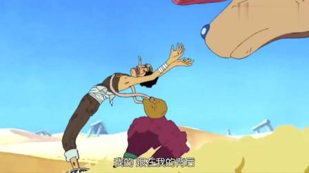 海贼:喬巴和烏索普将计就计,设下圈套把鼹鼠人打败了