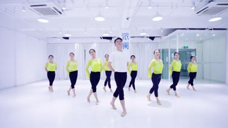 古典舞身韵组合《心语》,首先心里要有东西,然后通过肢体和神态表达出来,今天你练舞了吗?