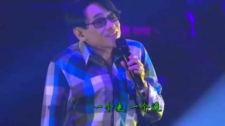 香港乐坛大佬演唱《点指兵兵》,谭咏麟、钟镇涛只能在一旁当和声!
