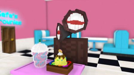我的世界动画-怪物学院-布朗尼蛋糕店