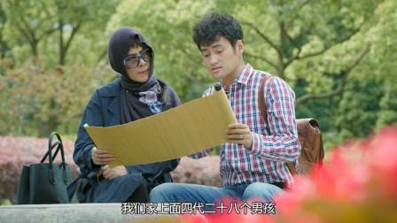 赵家四代生下28个男孩,没有一个女孩,全家总动员制定小棉袄计划