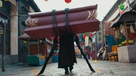 玄幻电影:男子一念成魔,背棺数十年,凡事碰到棺材的人都会
