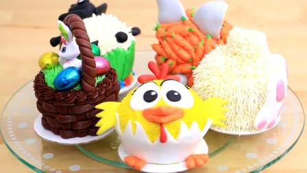 迷你卡通翻糖蛋糕!神奇又好玩!带你制作呆萌可爱的创意小蛋糕