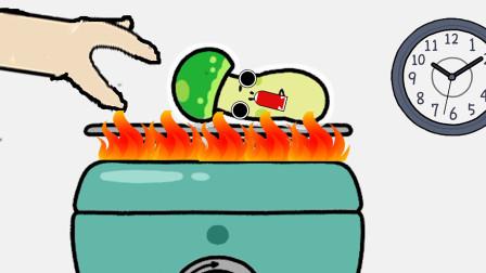 蘑菇大冒险 我变成了一只蘑菇 被人们放在火炉上烤着吃