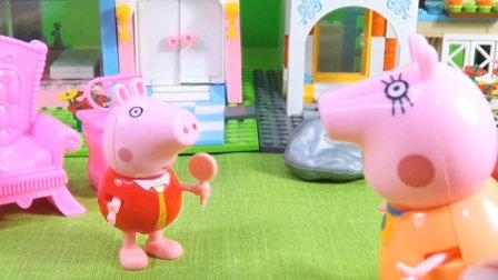 小猪佩奇家大装修,不能天天洗澡啦