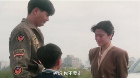 阿郎的故事:波波要回美国了,她真的羡慕波仔和阿郎的父子情!