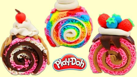 培乐多彩泥创意DIY蛋糕儿童玩具,早教启蒙认知激发宝宝创造力!