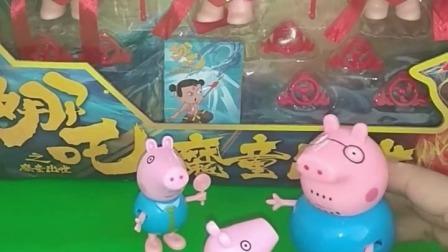 小猪佩奇玩具:乔治为什么要给爸爸打零分379