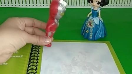 小猪佩奇玩具:清水画笔不能救出小奥特曼的爸爸