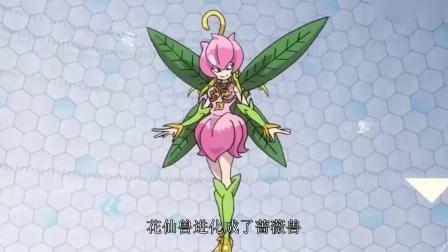 数码宝贝20周年剧场版:天女兽终于进化成为她了