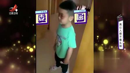 家庭幽默录像:妈妈偷偷在儿子眼睛上抹眼影,防止儿子玩手机,学到了