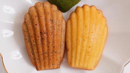 玛德琳鸡蛋糕的家常做法,香甜松软,营养美味,比面包好吃多了