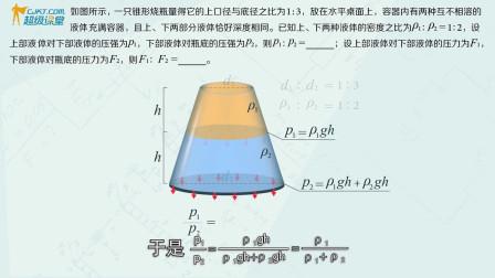 物理从37分到97分的差距在哪里?